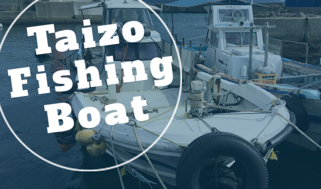Taizo Fishing Boat