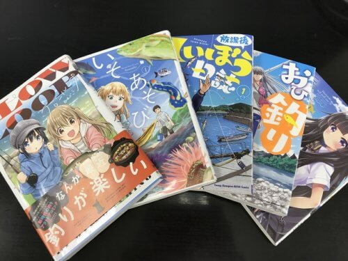 【編集長が選ぶ】主人公が可愛い釣り漫画ベスト5!