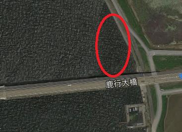鹿行大橋のブレイク