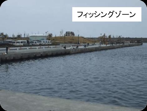 焼津親水公園ふぃしゅーな